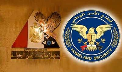 AMN AL-DAWLA - مباحث أمن الدولة